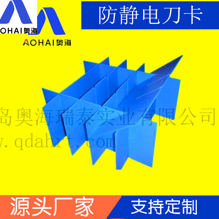 中空板刀卡 (8)