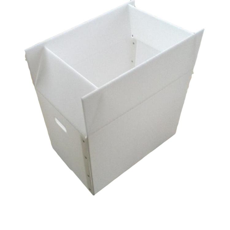 纸箱式中空板周转箱