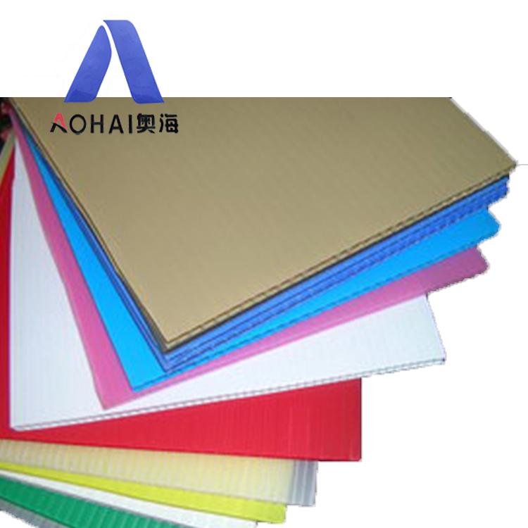 奥乐塑料包装板