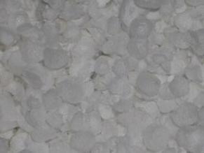 奥海建材保温填充颗粒