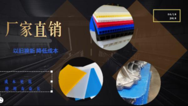 青岛奥海瑞泰中空板厂家——为您推荐中空板医疗用品包装整体方案