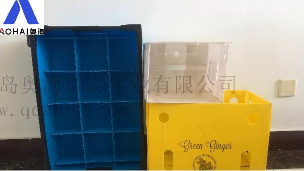 防静电中空板制作的周转箱有哪些优势特点