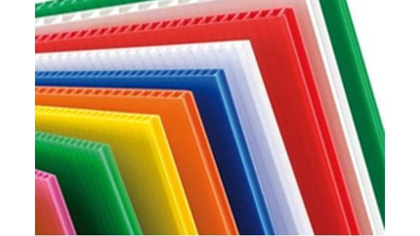 塑料中空板的色彩是怎样进行调配?
