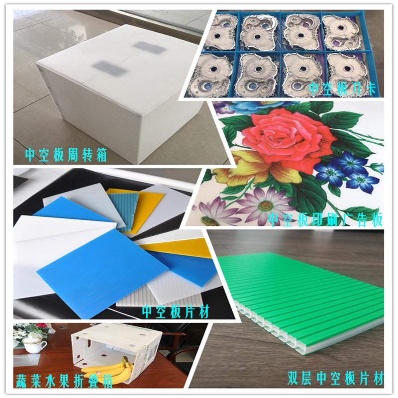 青岛中空板产品