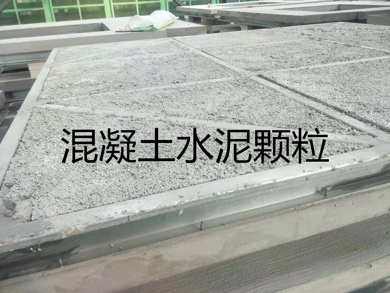 奥海建筑混凝土填充颗粒