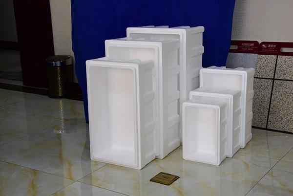 奥海瑞泰泡沫包装箱