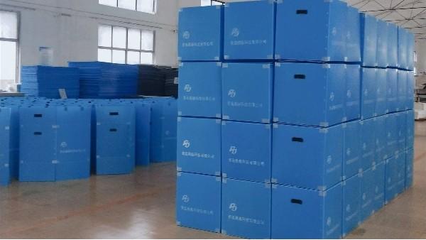 奥海瑞泰中空板周转箱成为青岛益菇园食用菌 ----指定专用包装箱