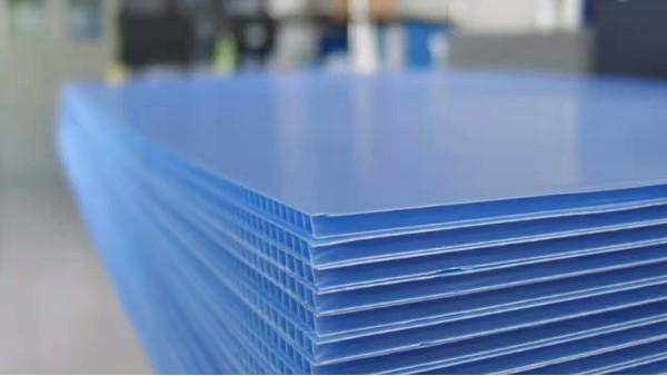 奥海瑞泰中空板成为青岛斯诺克包装有限公司的供货商