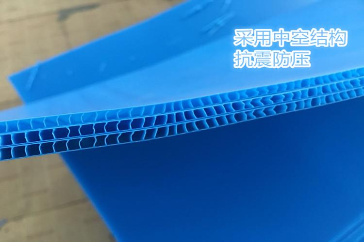 蓝色中空板.jpg