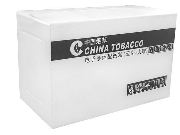 烟草周转箱