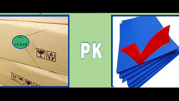 中空板厂家教您怎样识别塑料中空板是否有害