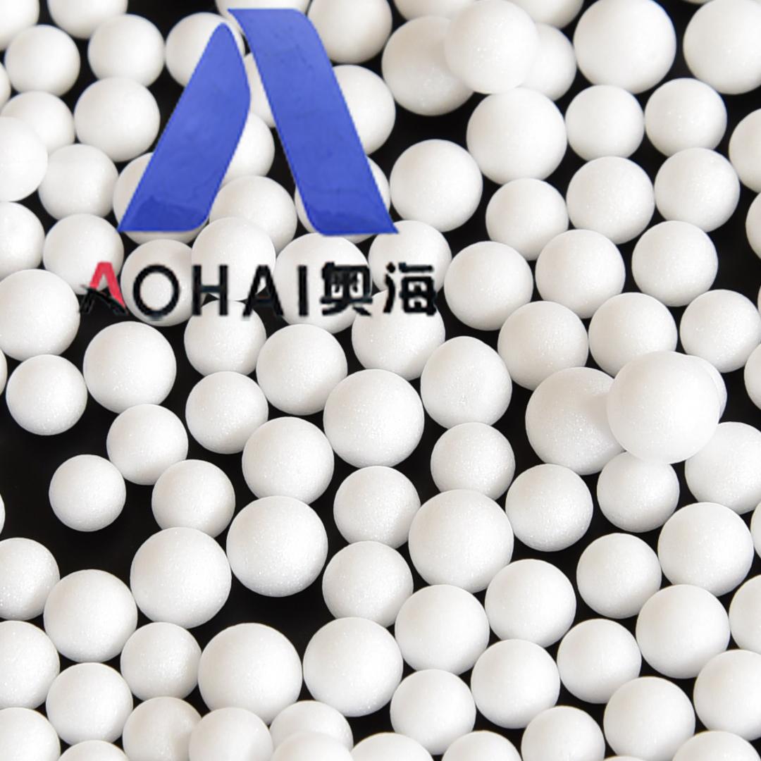 奥海泡沫颗粒