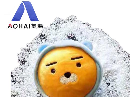 青岛定制泡沫颗粒,青岛泡沫颗粒批发厂家,青岛填充泡沫颗粒厂家