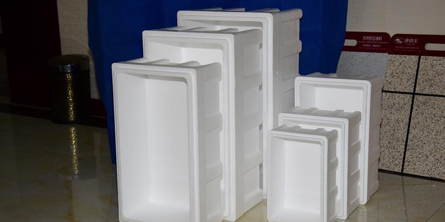 量身定制冷藏保溫箱,世紀華洋選擇奧海瑞泰