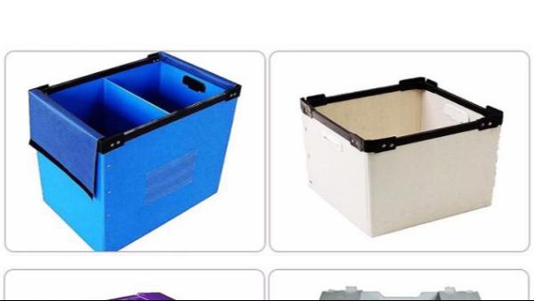 使用塑料中空板周转箱时应注意什么?